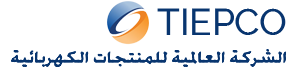 الشركة العالمية للمنتجات الكهربائية - تيبكو, المملكة العربية السعودية